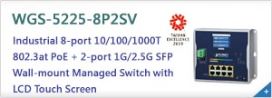 WGS-5225-8P2SV