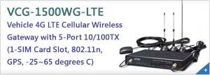 ICG-2510WG-LTE